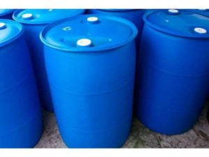 plastic-drums-for-sale-300x225.jpg